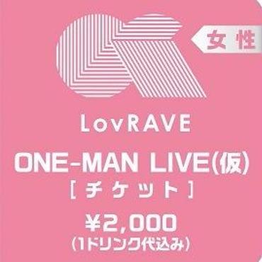 LovRAVE初ワンマンライブ「RAVE Power~東西大はしゃぎ~」前売チケット【11/7大阪・女性】