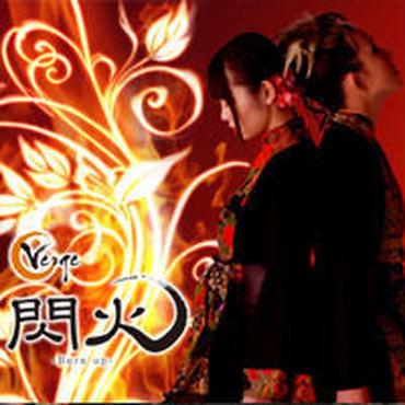 Verge  2nd Single 「閃火 - Burn up -」