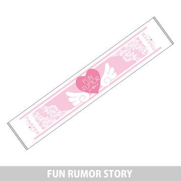 FUN RUMOR STORYマフラータオル ライブ限定販売中