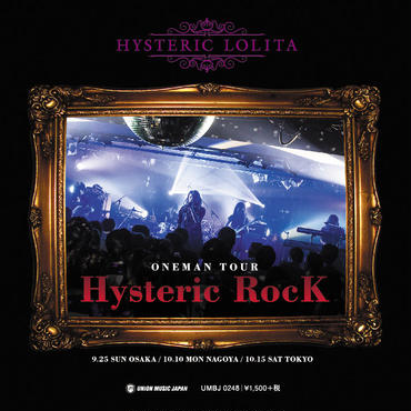 ONEMAN TOUR 「Hysteric RocK Live Tour 2016」 DVD