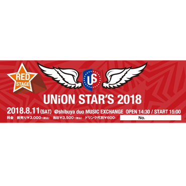 UNION STAR'S 2018 一般 RED STAGE TICKET