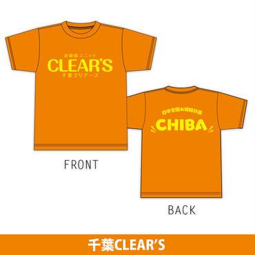 千葉CLEAR'S Tシャツ