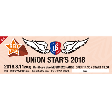 UNION STAR'S 2018 学生 RED STAGE TICKET