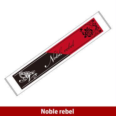 Noble rebel  紅玉のテリークロス~表裏一体~(マフラータオル)