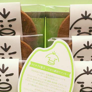ウンポポくんクッキー(箱入り)