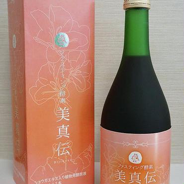 ファスティング酵素 美真伝(びじんでん)