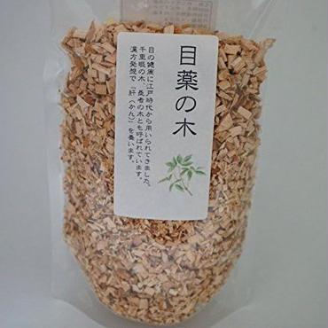 目薬の木(日本産)100グラム