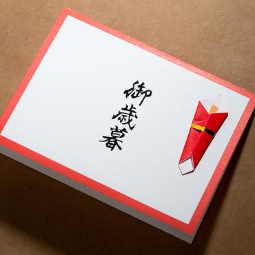 折のし付きメッセージカード