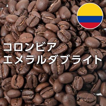 コロンビア/エメラルダブライト (200g)