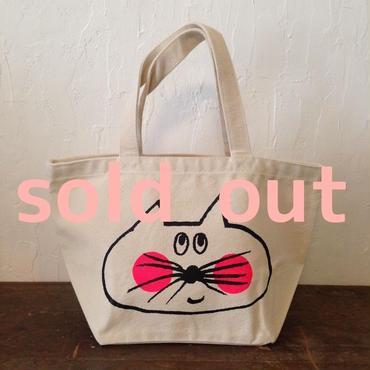 ▲送料無料 Sサイズ/キャンバス生地 ねこもぐらさん トートバッグ uyoga cat mole ナチュラル ほっぺあり 812番目のねこもぐらさん