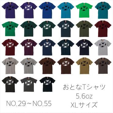▲送料無料 オーダー XLサイズ/半そで uyoga enjoy soccer Tシャツ 5.6oz NO.29〜NO.55