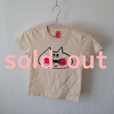▲送料無料 110サイズ/半そで ねこもぐらさんTシャツ 5.6oz uyoga cat mole ナチュラル ほっぺあり 856番目のねこもぐらさん