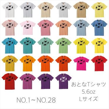 ▲送料無料 オーダー Lサイズ/半そで uyoga enjoy soccer Tシャツ 5.6oz NO.1〜NO.28