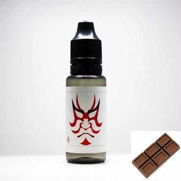 香煙の素 Bitter Chocolate