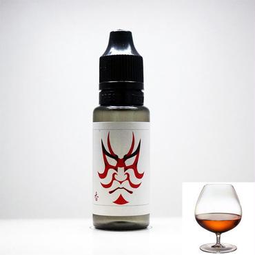 香煙の素 Brandy PG含