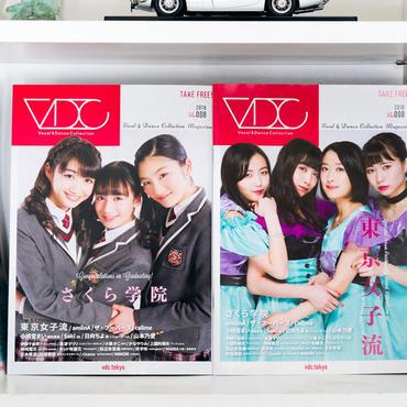 VDC Magazine 008+VDCステッカー