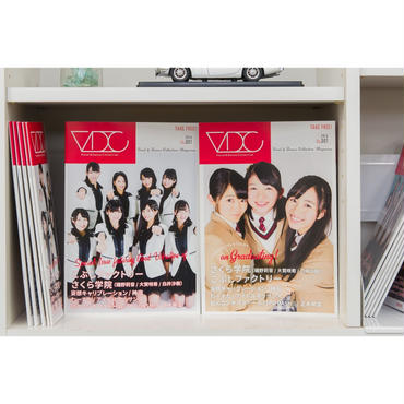 VDC Magazine 001+VDCステッカー