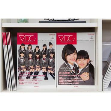VDC Magazine 004+VDCステッカー