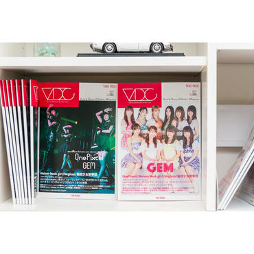 VDC Magazine  006+VDCステッカー+編集後記