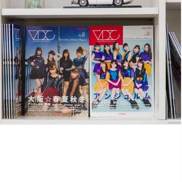 VDC Magazine 007+VDCステッカー
