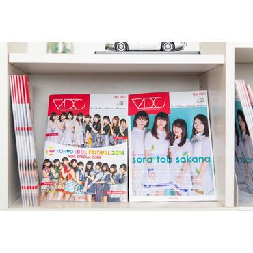 VDC Magazine 009+sora tob sakana 生写真+VDCステッカー