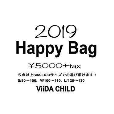 予約販売ViiDA CHILD