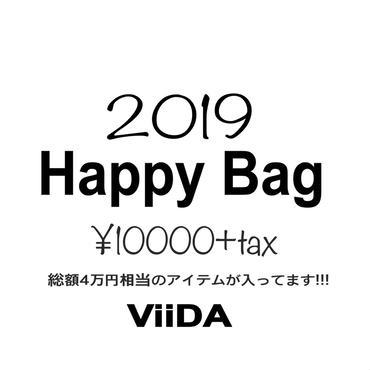 予約販売ViiDA Happy bag    17日までの販売