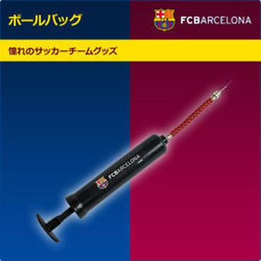 FCバルセロナ(FCBARCELONA) ハンドポンプ 空気入れ