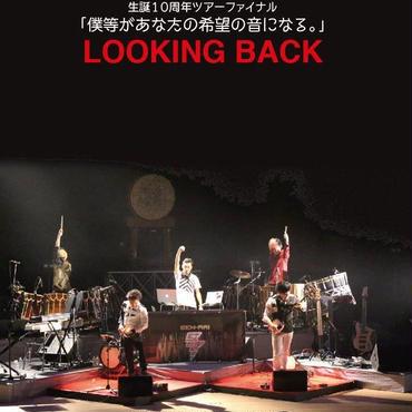 閃雷 LIVE MOVIE「LOOKING BACK」2015/12/6 美里町文化会館