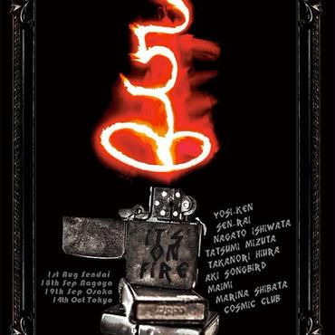 VSR FES TOUR LIVE DVD「IT'S ON FIRE LIVE MOVIE」