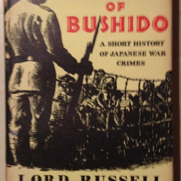 The Nights of Bushido