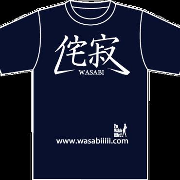 侘寂~wasabi~Tシャツ NAVY