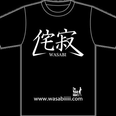 侘寂~wasabi~ Tシャツ BLACK