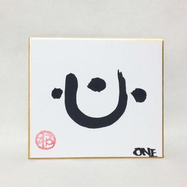 『心』  色紙(小)