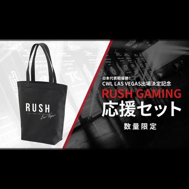 ★50個限定★ CWL Las Vegas 限定デザイントートバッグ!日本代表戦優勝&出場記念!Rush Gaming応援セット