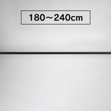 アイアンカーテンレール S-240