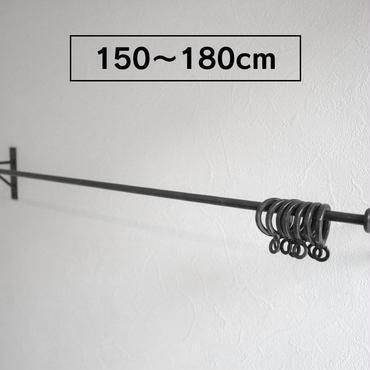 スリムカーテンレールS(黒)-180