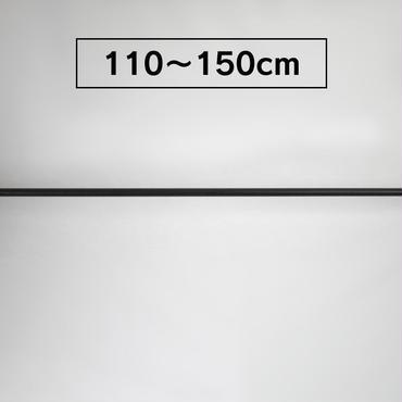アイアンカーテンレール S-150