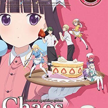 ChaosTCG ブースターパック ブレンド・S BOX