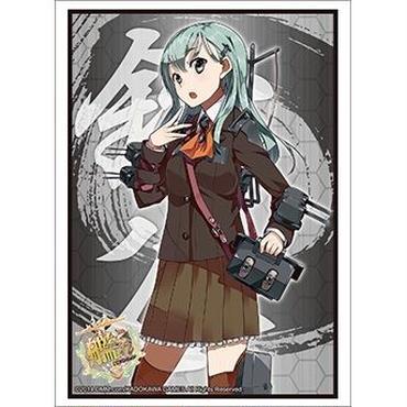 ブシロード スリーコレクション ハイグレード Vol.713 艦隊これくしょん -艦これ- 『鈴谷』