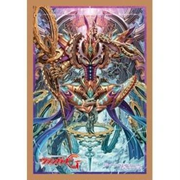 ブシロードスリーブコレクション ミニ Vol.137 カードファイト!! ヴァンガードG 『時空竜 クロノスコマンド・ドラゴン』