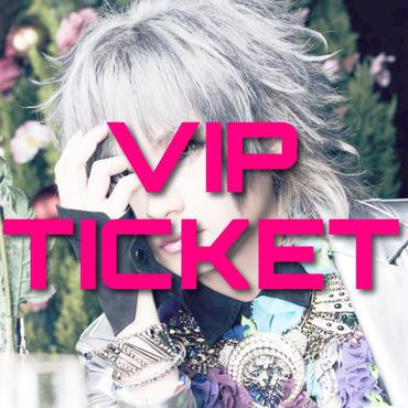 【限定20名】2019年3月23日(土)ワンマン『天空庭園エンティティ』VIPチケット(チケット+CDアルバム+特典)