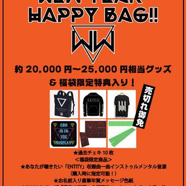 【福袋】2019 NEW YEAR HAPPY BAG
