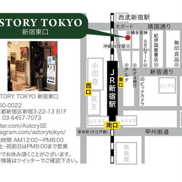 A STORY TOKYO 新宿東口店 地図