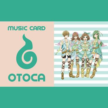すぴりたんと/CHEMISTANT/デビタント「OTOCA」