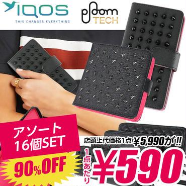 SET-2 【590円×21個SET】iQOS アイコス 専用ケース スタッズ キルティング メンズ レディース ポーチ / ブラック×ピンク