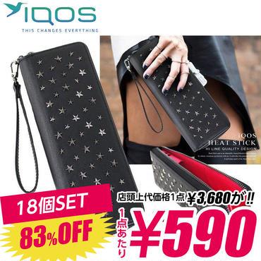 SZ-01-B 【590円×18個SET】iQOS アイコス 専用ケース スタッズ メンズ レディース ポーチ / ブラック×ピンク