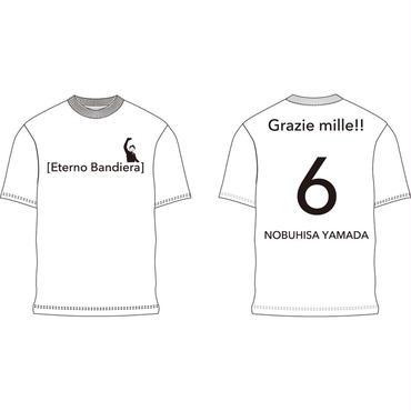 引退試合記念Tシャツ(ホワイト)※送料込み