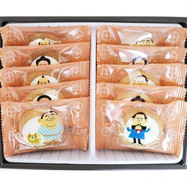明治維新150年の物語~ホワイトクッキー~10枚入り