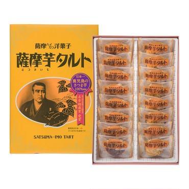 薩摩芋タルト16個入り